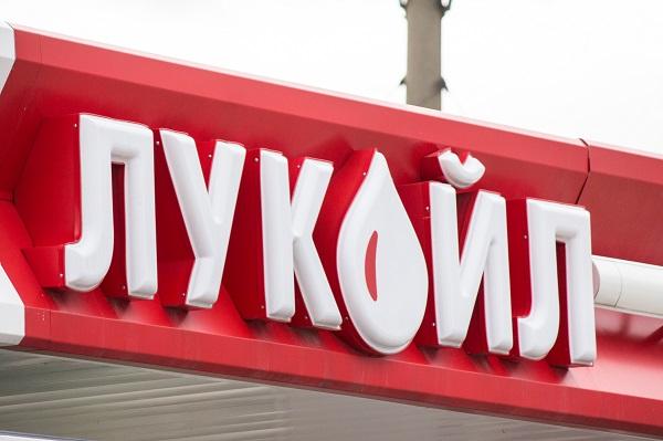 Дочка «Лукойла» реализует в Тюмени инвестпроект на 1 млрд рублей