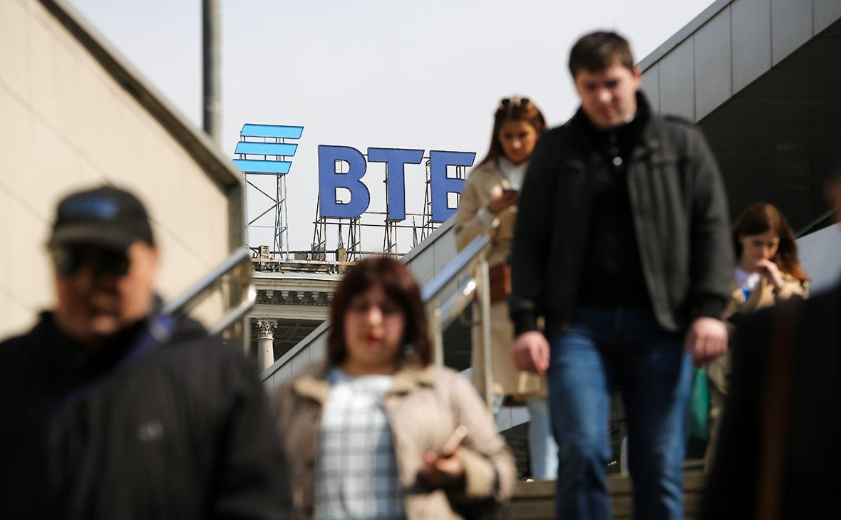 Правительство допустило поддержку ВТБ из-за требований «Базеля III»