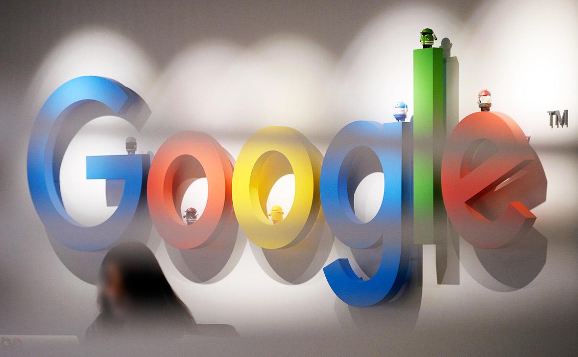 Налоговая служба назвала приведший к блокировке Google сайт