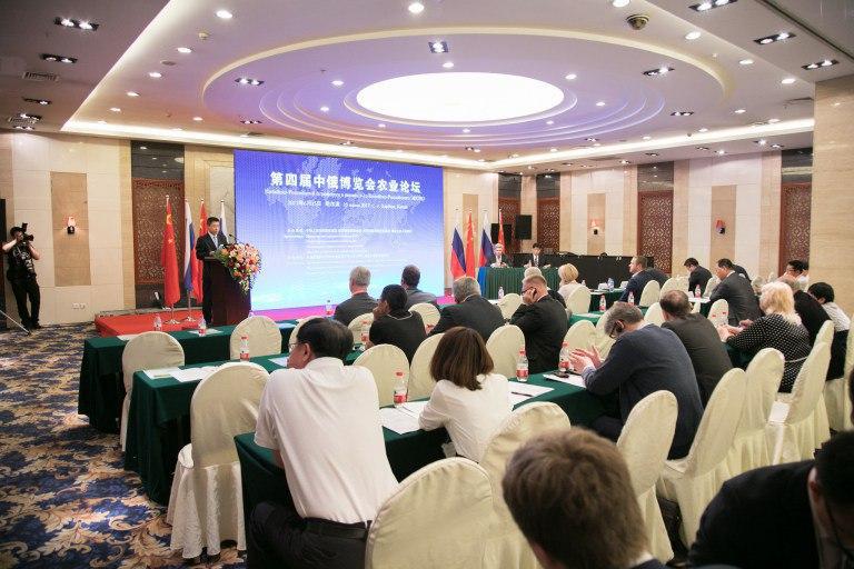 Китайские компании заключат с Россией десятки контрактов по обмену едой