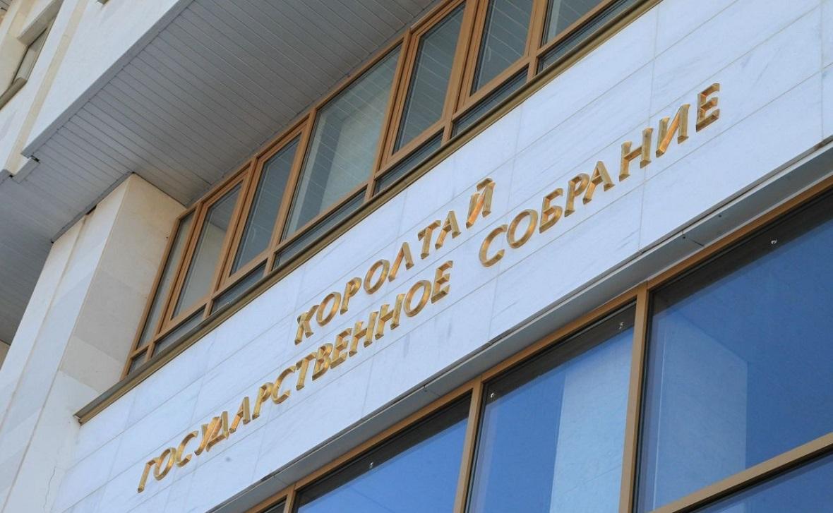 Кандидаты в депутаты в Башкирии судились из-за двухминутного опоздания