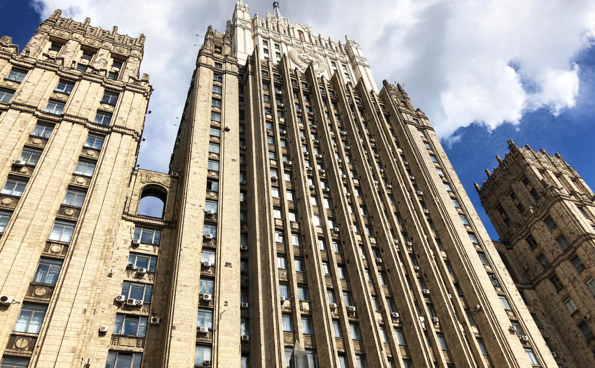 МИД заявил о разочаровании итогами голосования в ООН по Договору о РСМД photo