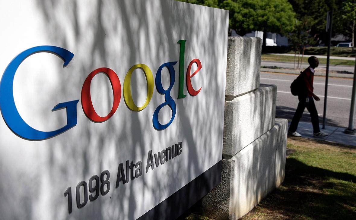 Google будет добиваться права для детей-нелегалов остаться в США