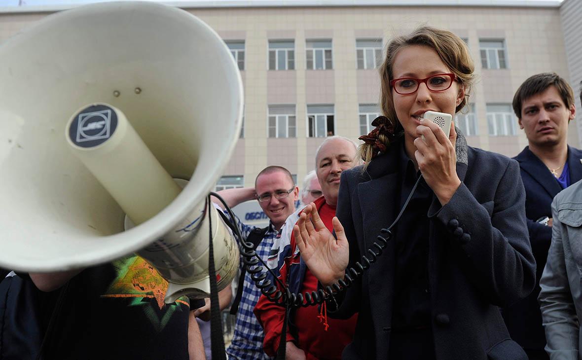 Октябрьские тезисы: что нужно знать о предвыборной программе Собчак