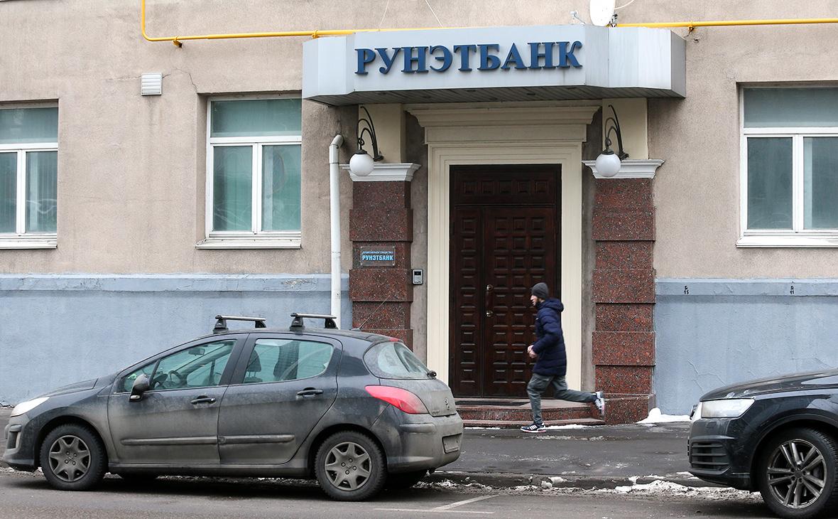 ЦБ аннулировал лицензию у принадлежащего украинцам московского банка