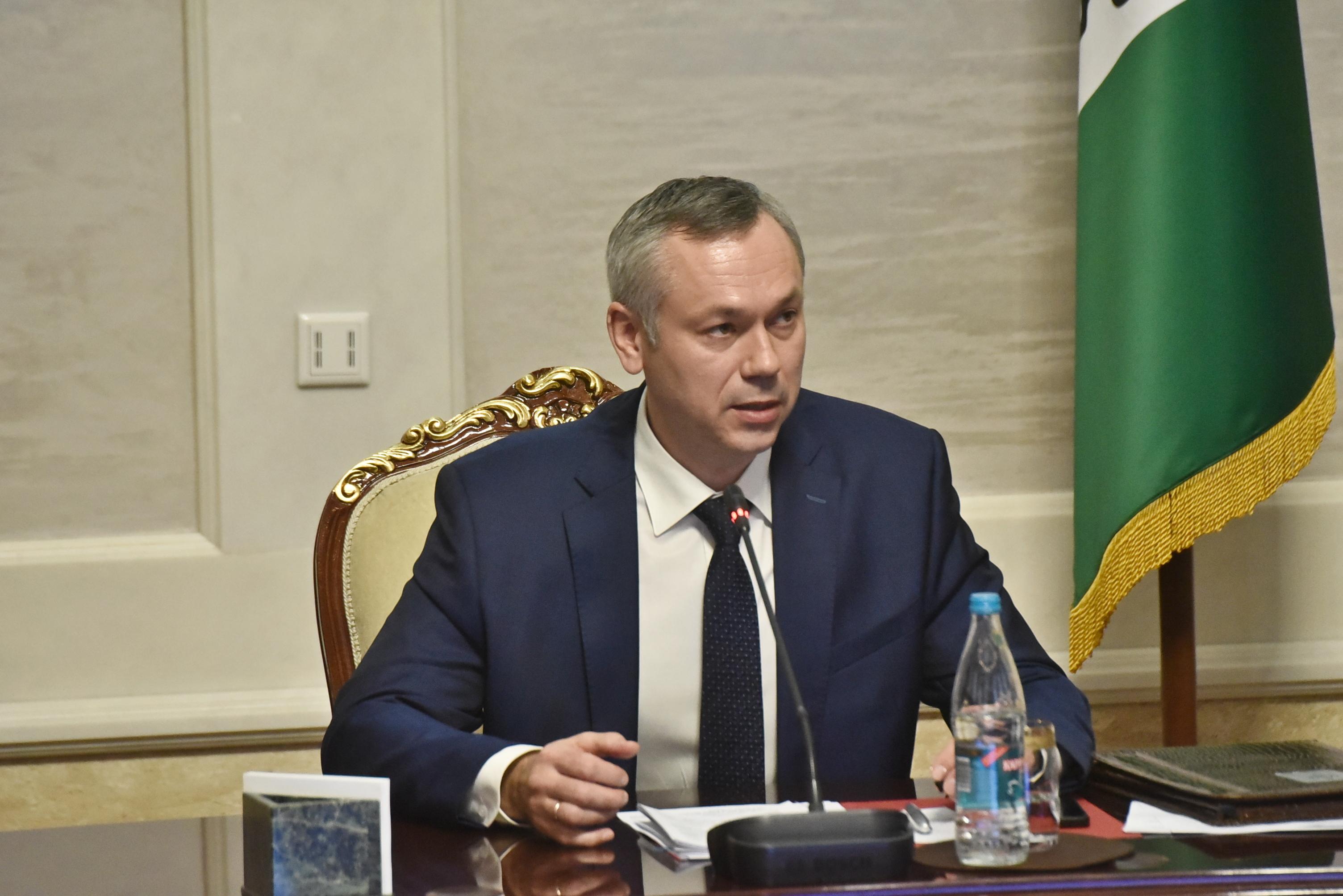 Травников назвал задачи развития Новосибирской области на следующий год