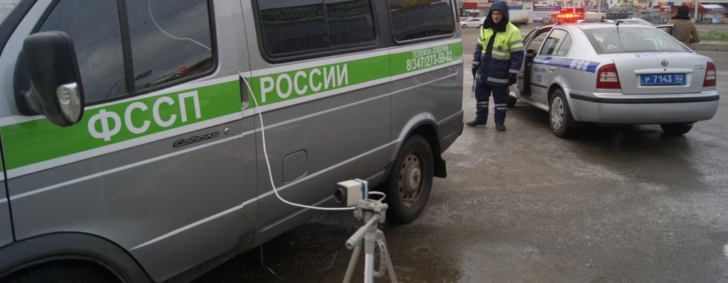 Долг или автомобиль: как работает «дорожный пристав» в Новосибирске