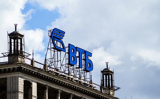В приватизации «Роснефти» принял участие ВТБ