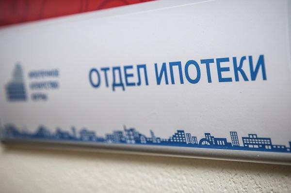 В «тюменской матрешке» резко вырос спрос на ипотеку