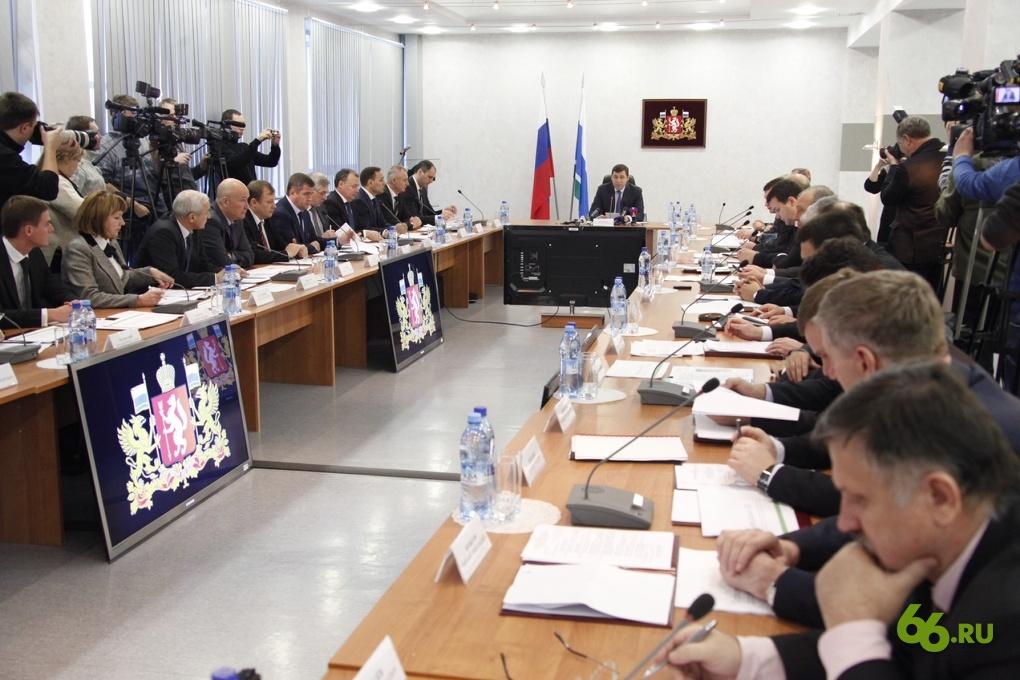 Свердловские власти начали «кастинг лоббистов»