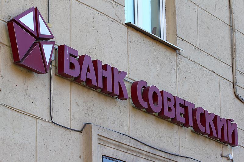 Главный фигурант дела об афере в петербургском банке признал вину