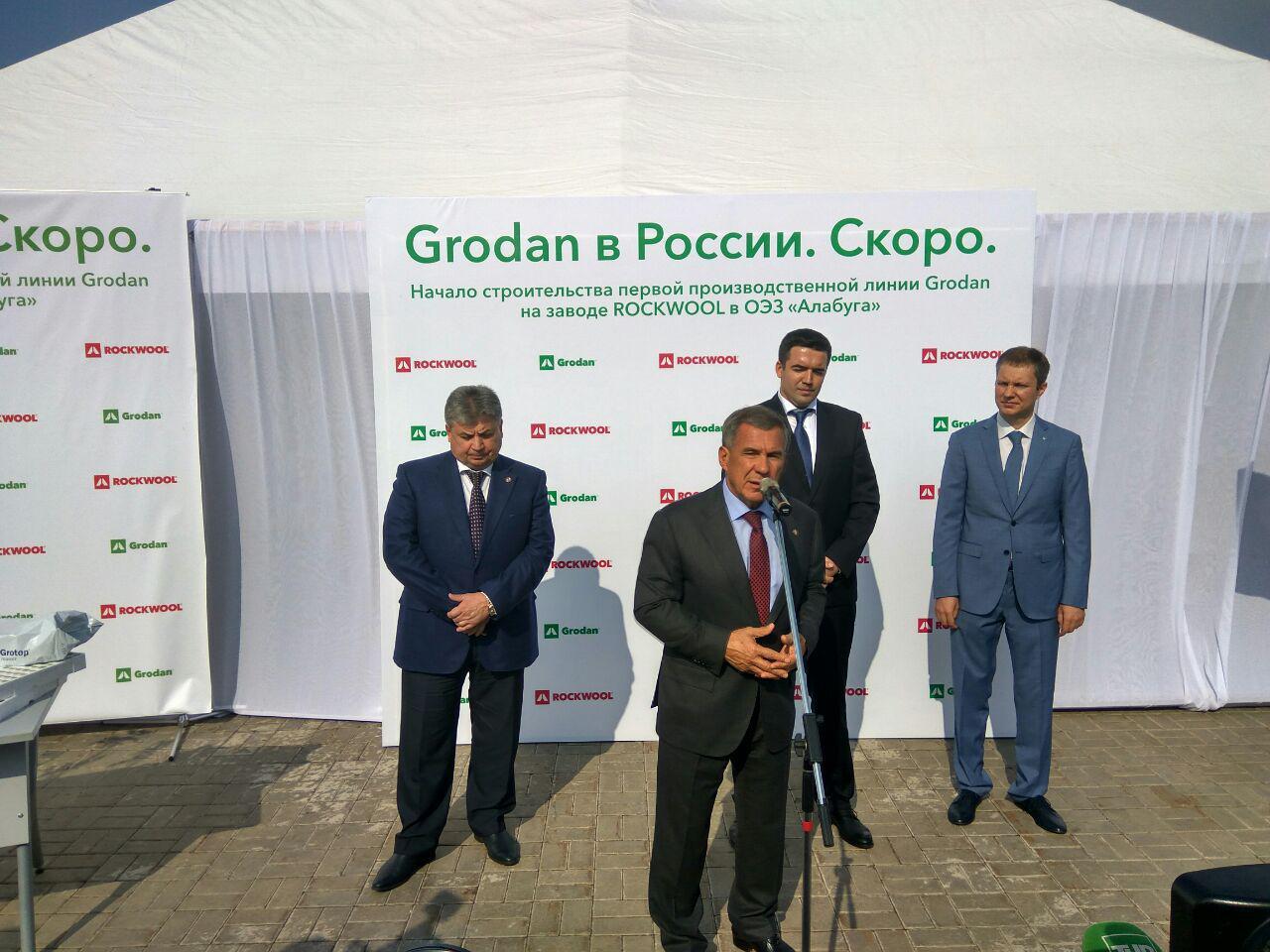 Rokwool вложит 500 млн рублей в завод искусственного грунта в «Алабуге»