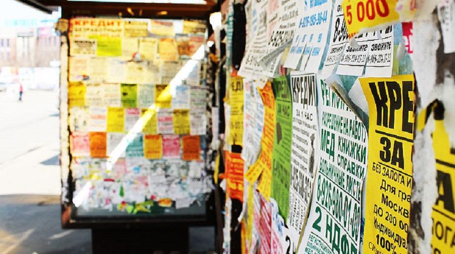 Рынок труда: что будет с безработицей в Прикамье