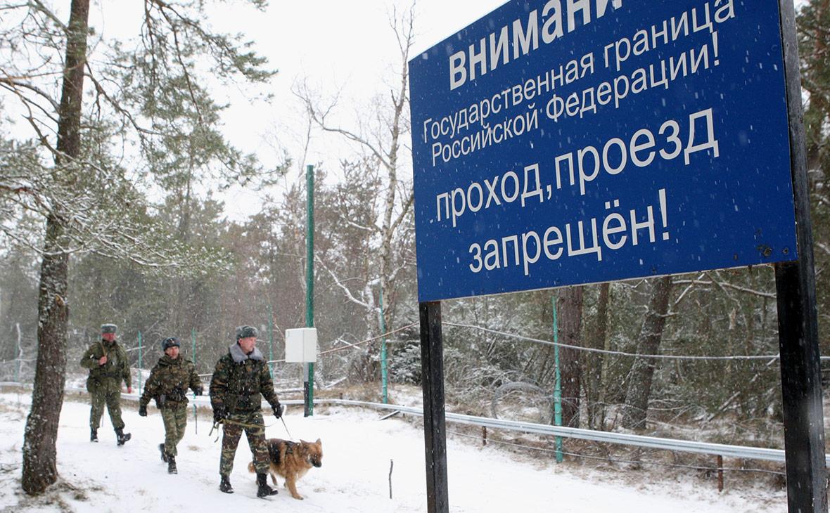 ФСБ рассказала о главных угрозах безопасности на госгранице