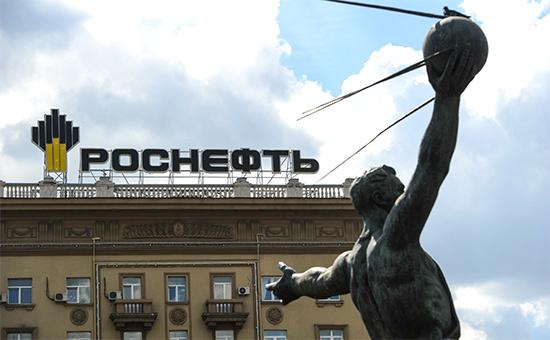 РБК подал апелляцию нарешение суда поиску «Роснефти»
