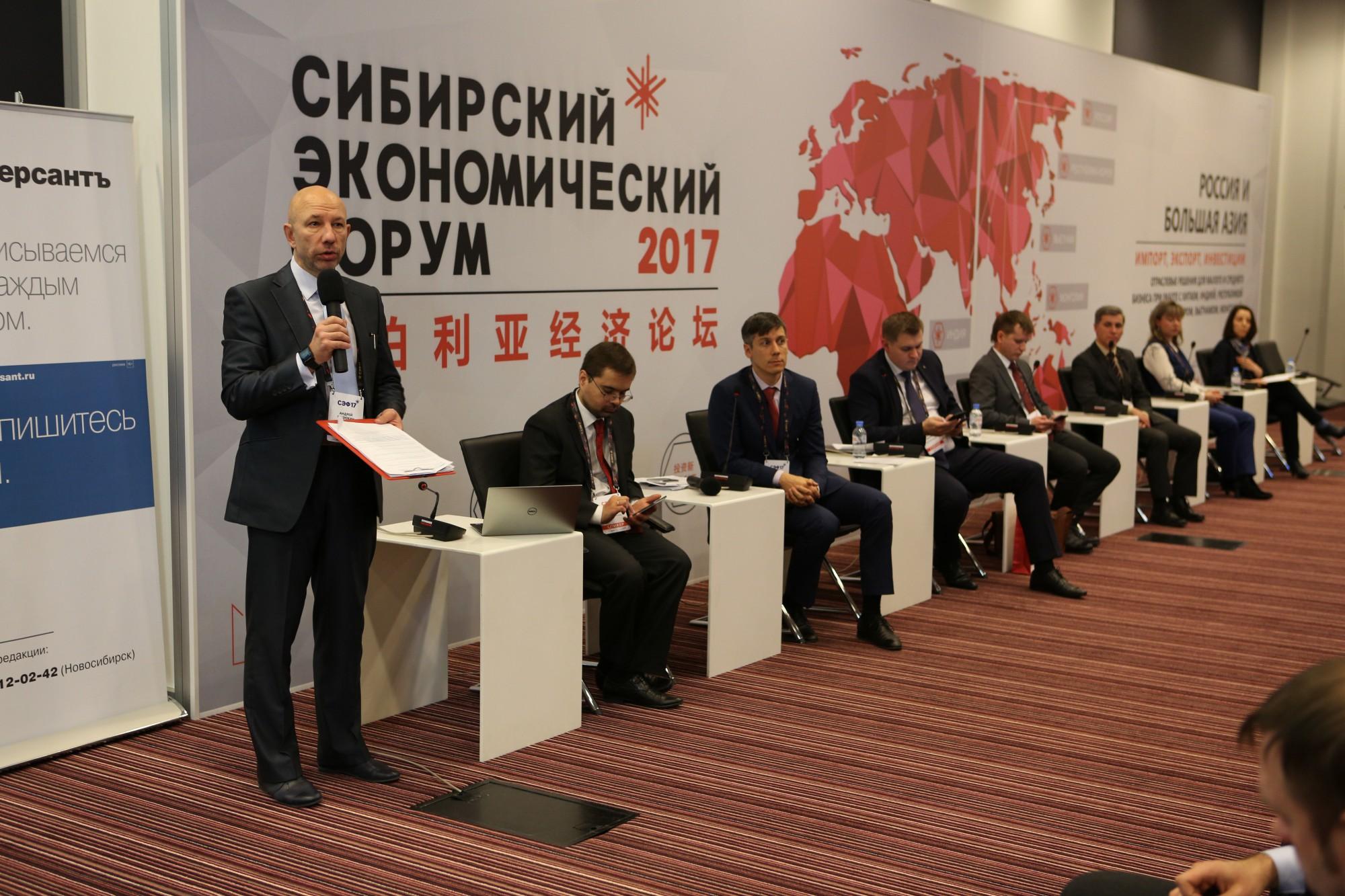 Получат ли федеральную поддержку экспортеры Новосибирской области
