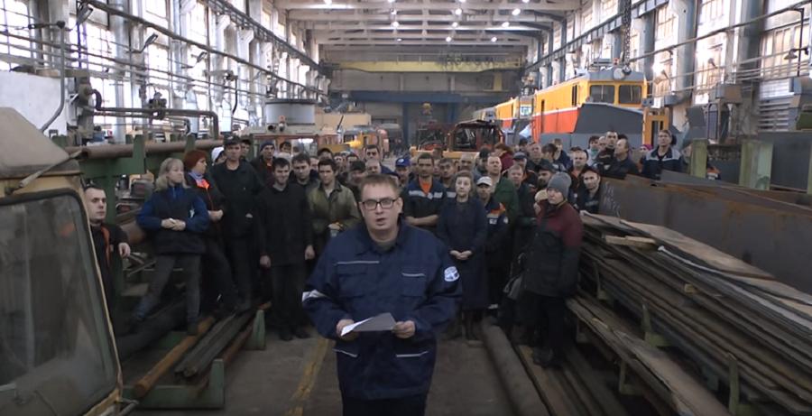 Видео с обращением пермских заводчан к президенту исчезло с YouTube
