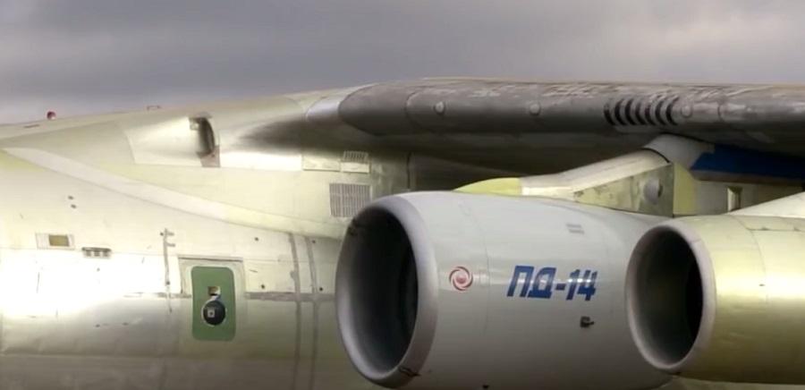 Пермский «Авиадвигатель» привлечет миллиардный кредит Сбербанка