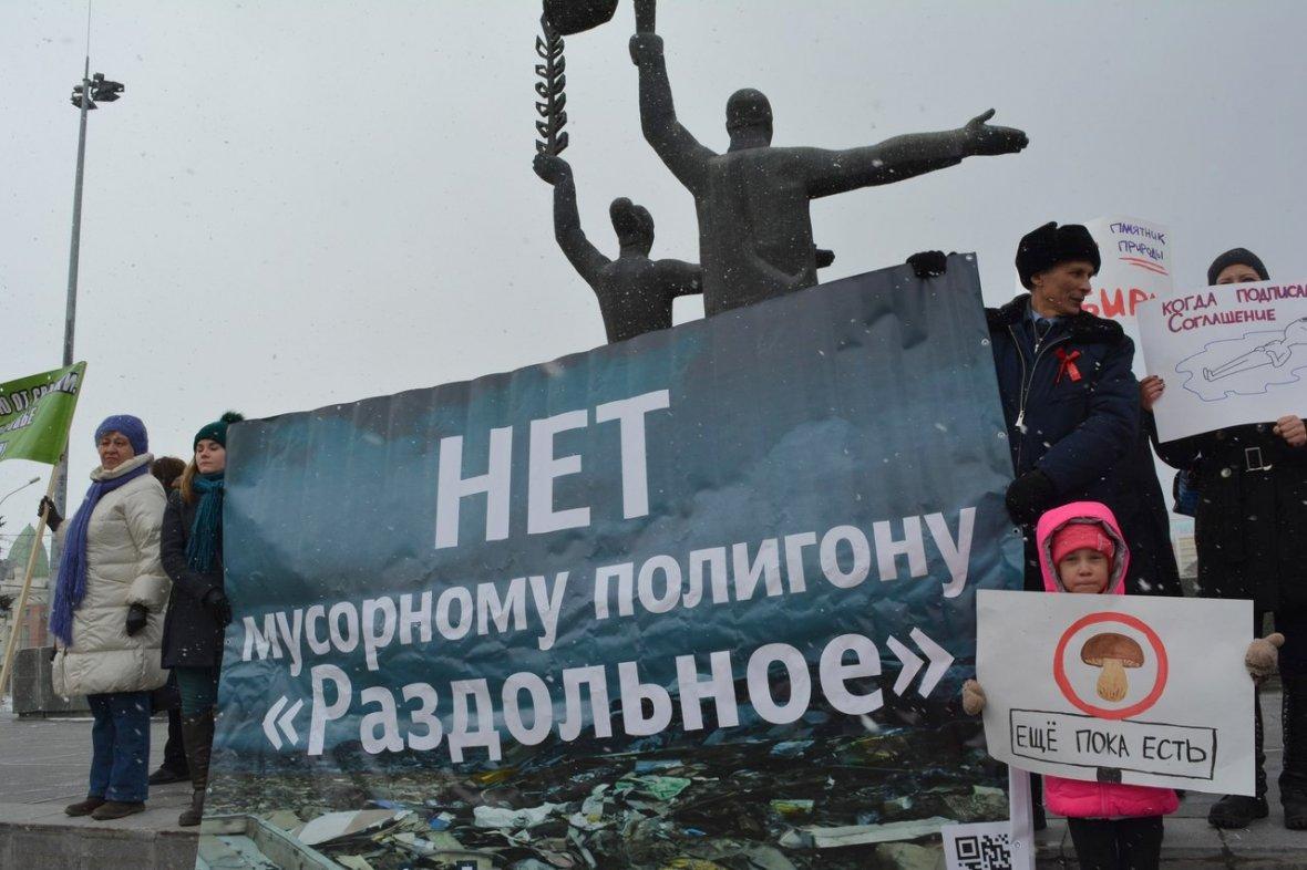«Нужно рвать»: депутаты о концессии и новосибирских проблемах с мусором