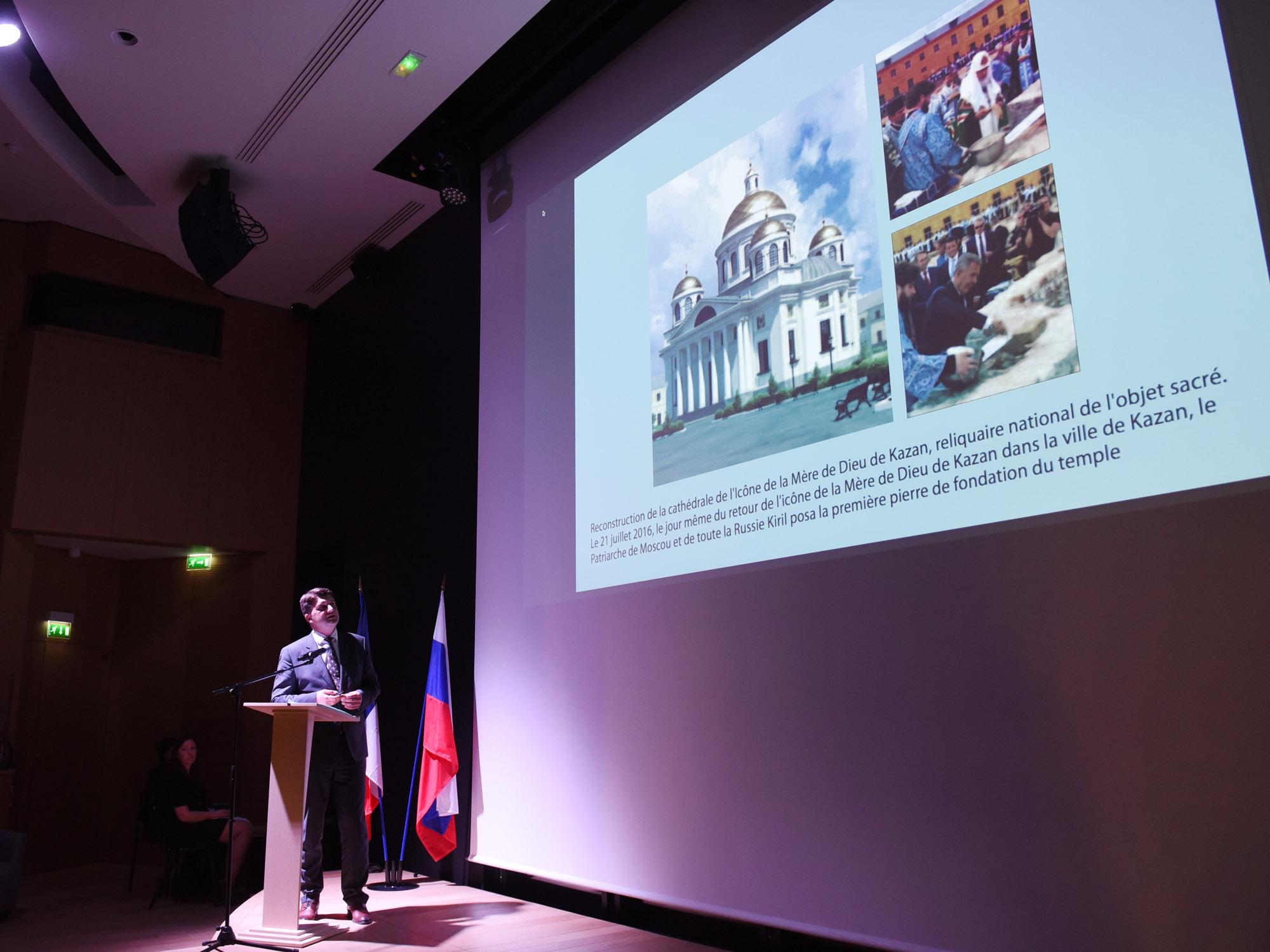 Туристический потенциал Казани представили в Париже