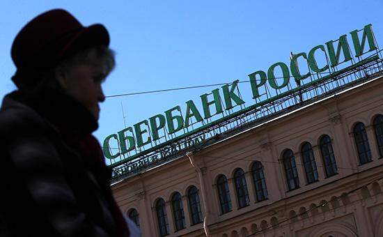 Сбербанк выпустит новый вид облигаций длянаселения