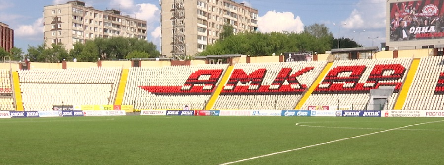 Пермский «Амкар» обжаловал штраф за подготовку к ЧМ-2018 по футболу