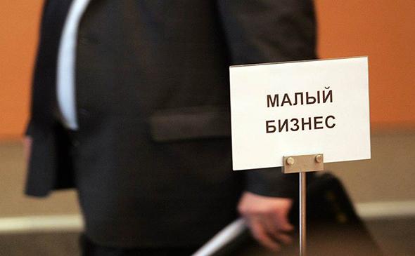 Кредитование МСБ на Кубани в I полугодии 2017г. выросло на 55%