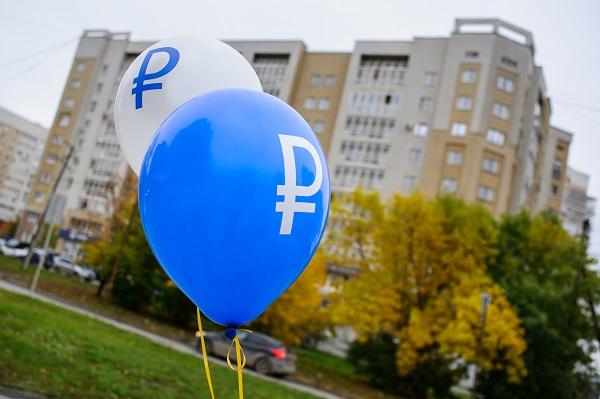 Где в России легче всего купить жилье. Рейтинг регионов