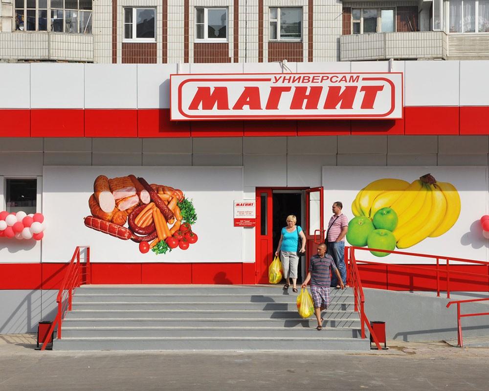 Новым гендиректором «Магнита» назначен Хачатур Помбухчан