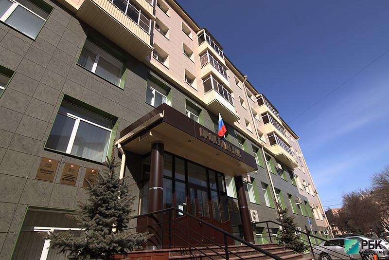Прокуратура Татарстана приняла жалобу кредиторов ТФБ на действия АСВ