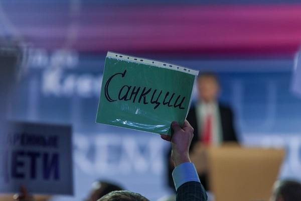 Власти США снова ищут доказательства «вмешательства» в президентские выборы