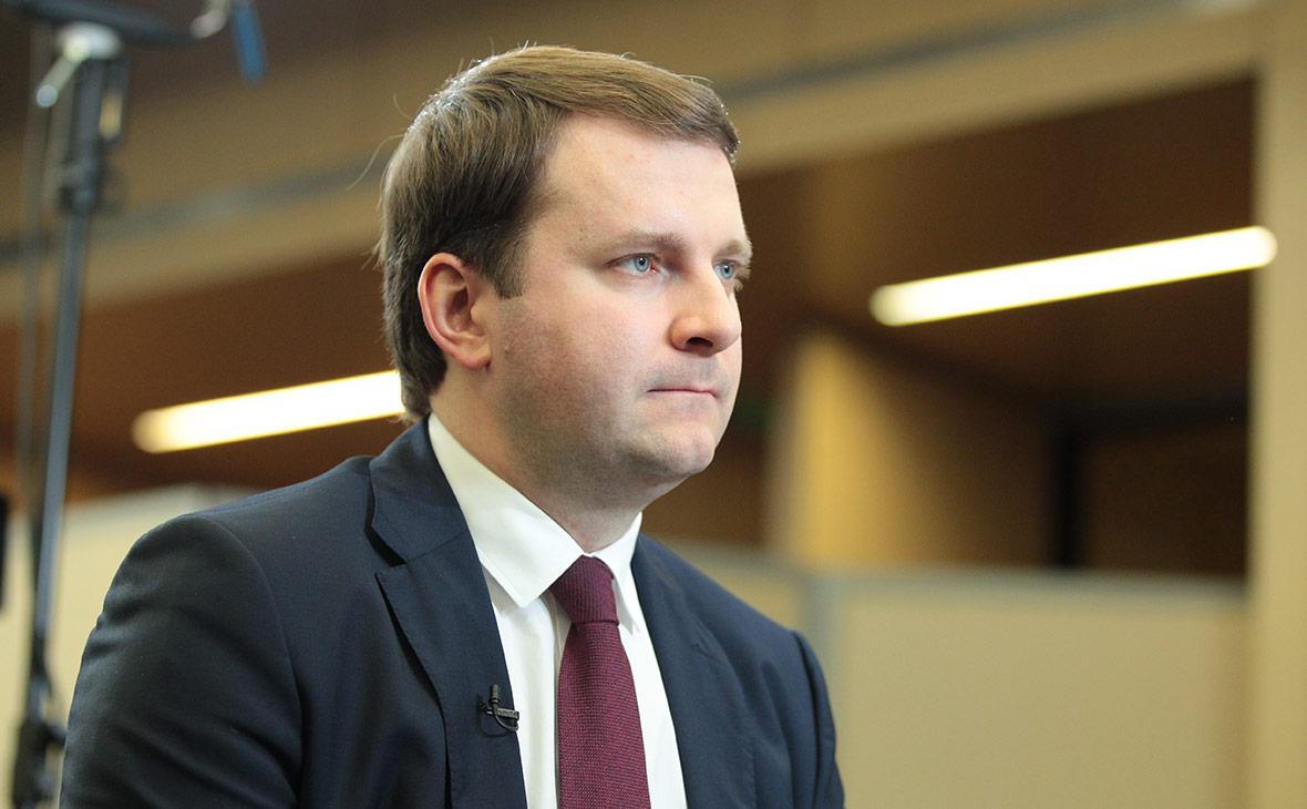 Максим Орешкин — РБК: «Российскую экономполитику называют лучшей в мире»