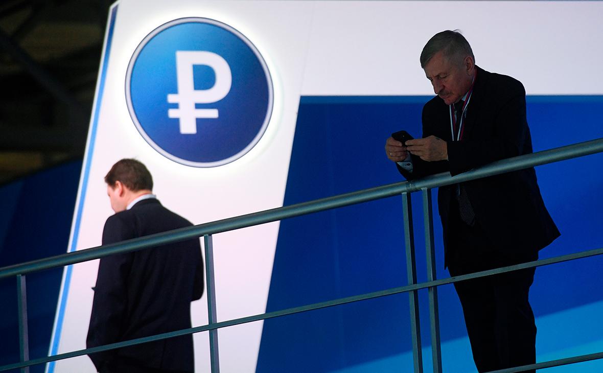 Bloomberg рассказал о «геополитической ловушке» для рубля
