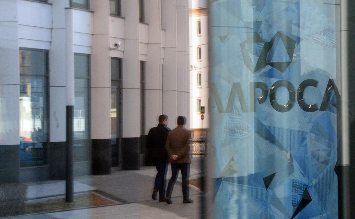АЛРОСА изменила условия возмутившего «Роснефть» газового аукциона
