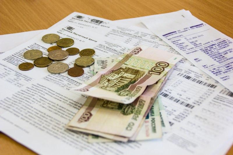 Новая свердловская госструктура отдаст платежи ЖКХ частным компаниям