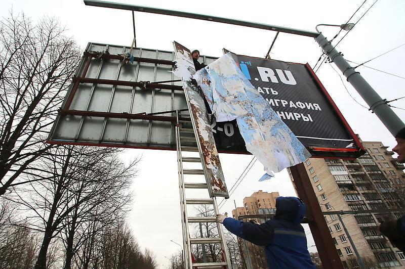 В Петербурге утвердили новый порядок размещения рекламы