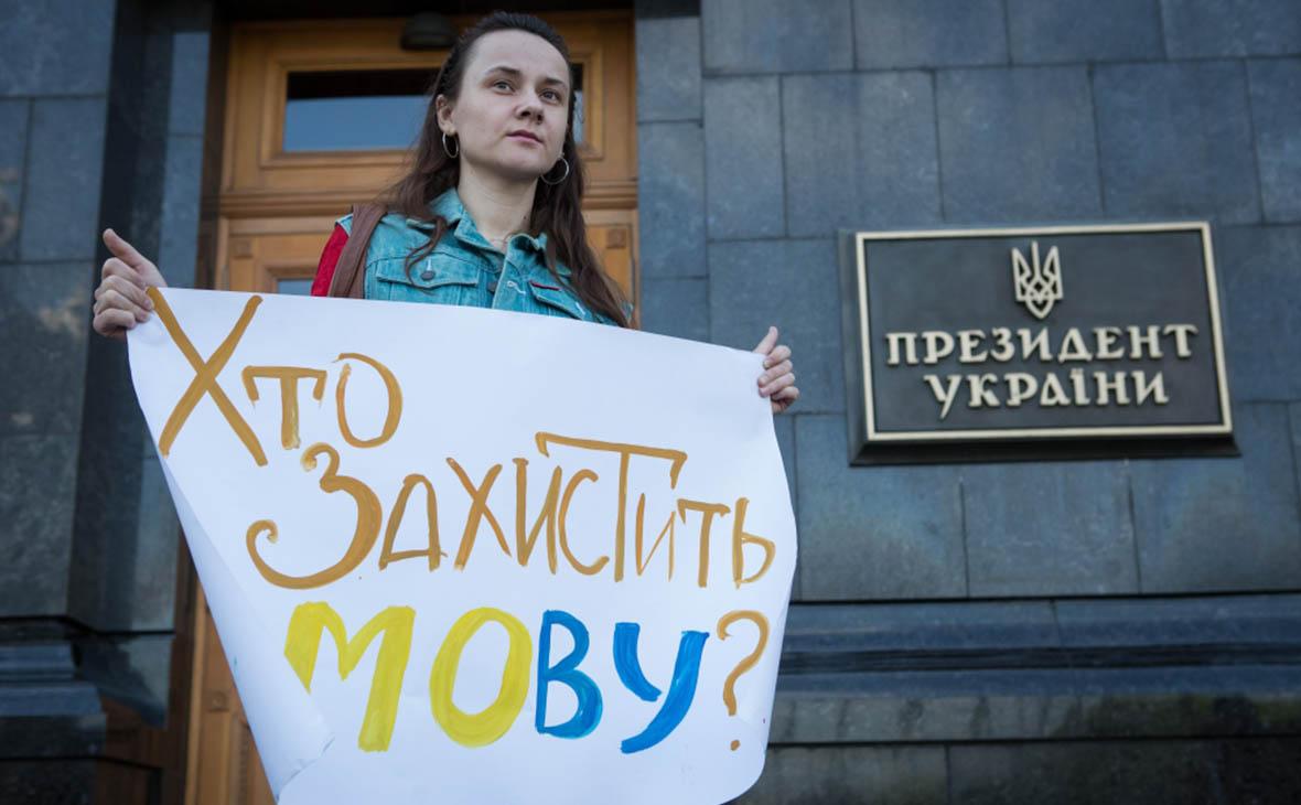 На Украине вступил в силу закон о 75% квоте для украинского языка на ТВ