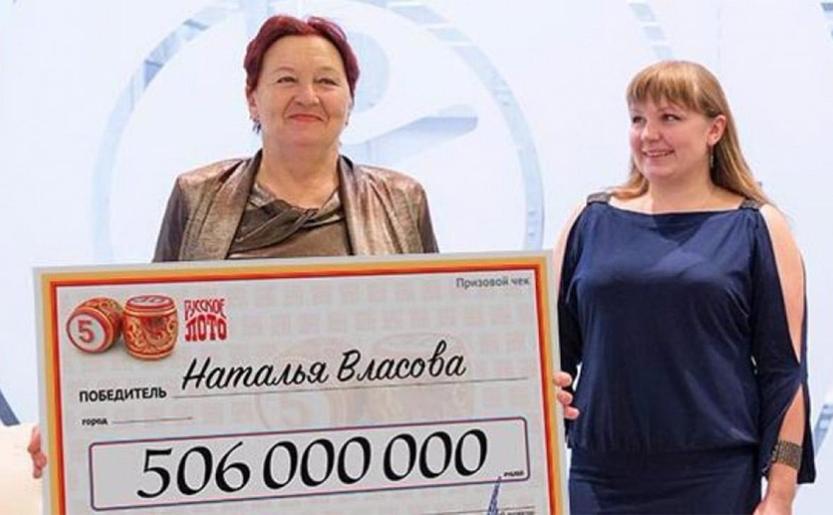 Выигравшая в лотерею 506 млн руб. россиянка нашлась в Воронежской области