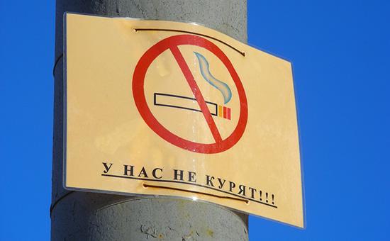 Прививка от привычки: как лучше всего бороться с курением