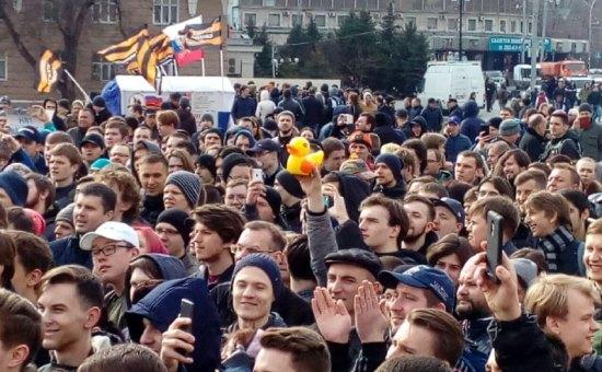 В Ростове в антикоррупционной акции приняли участие около 1000 человек