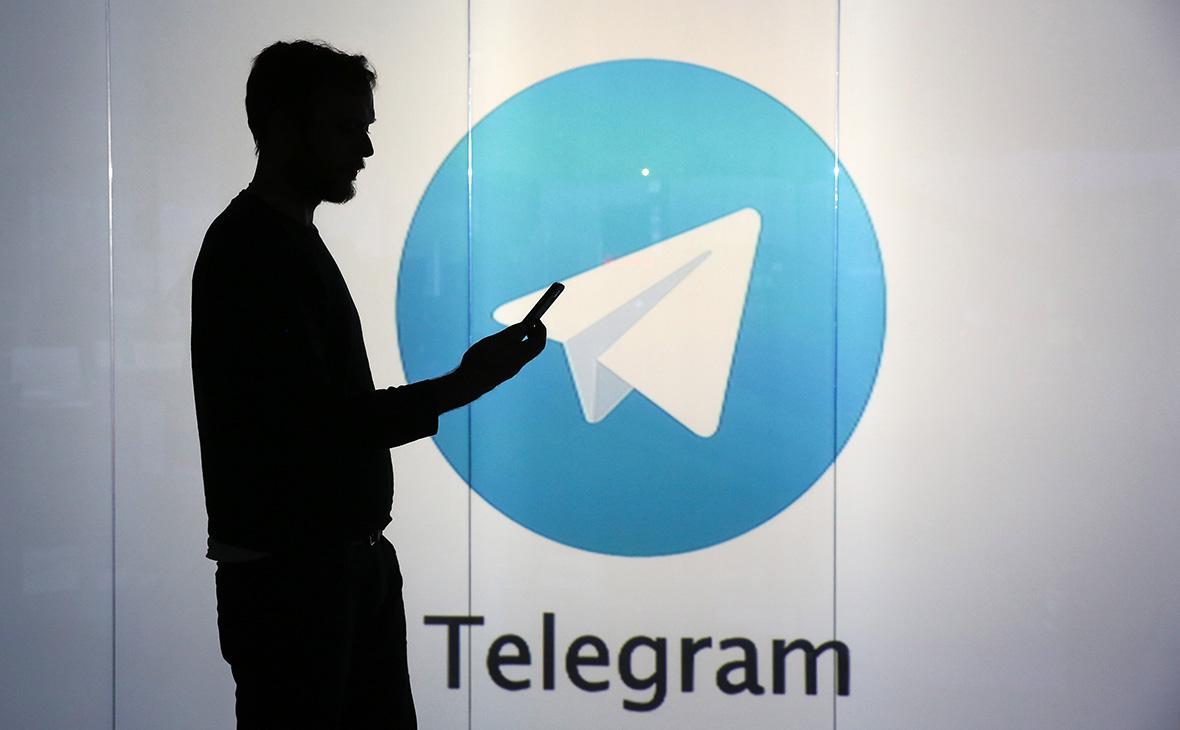 «Ведомости» узнали о мониторинге каналов в Telegram для президента