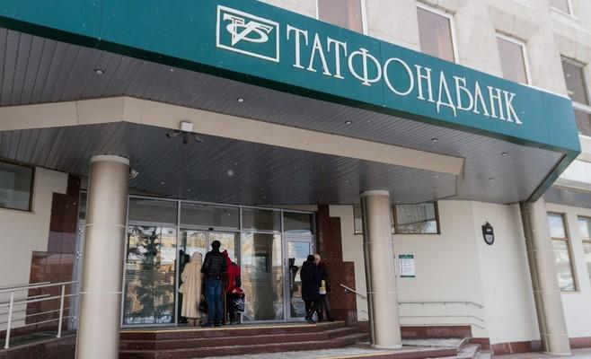 Выплаты кредиторам Татфондбанка стартуют 29 сентября