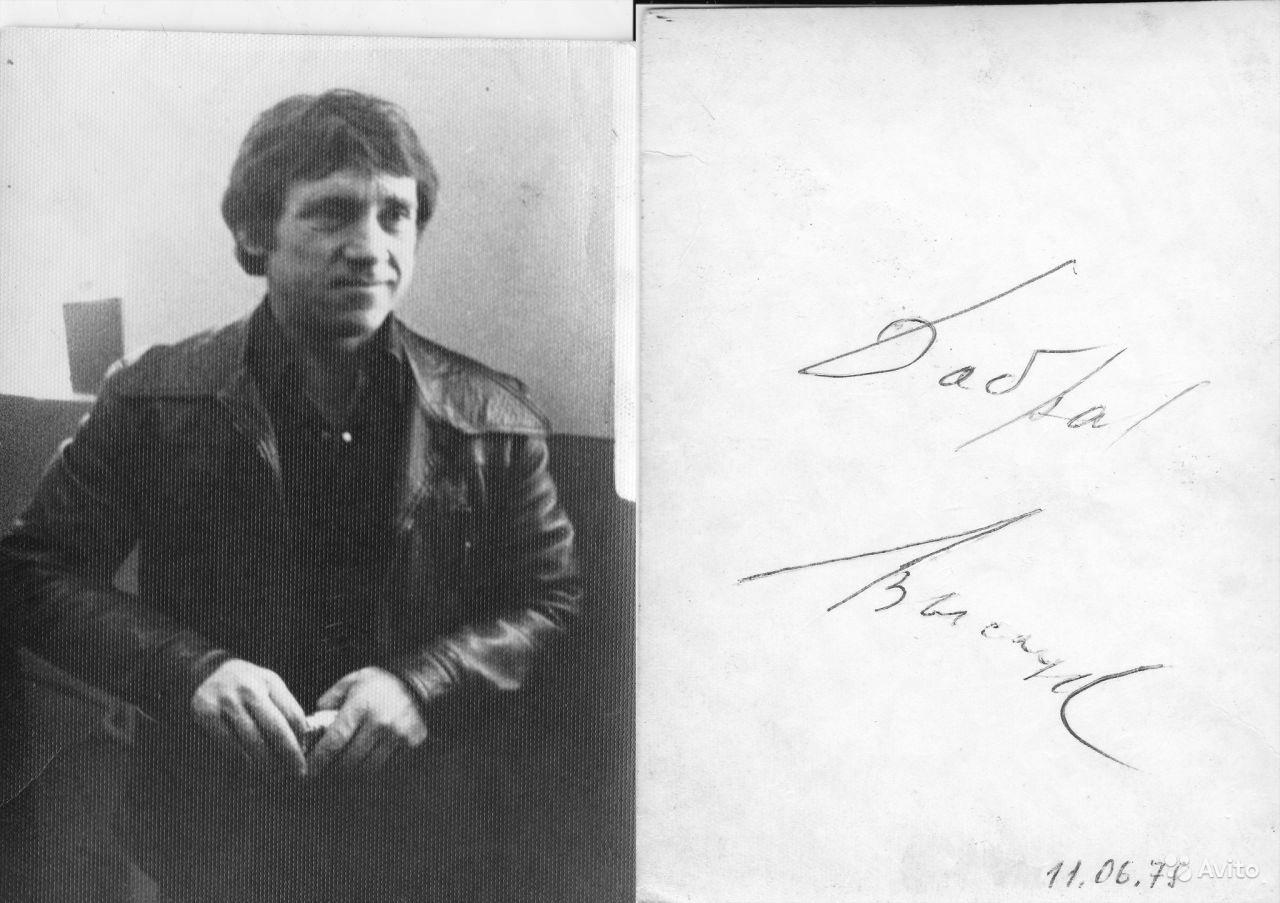 Татарстанцы продают через интернет автографы звезд за миллионы рублей