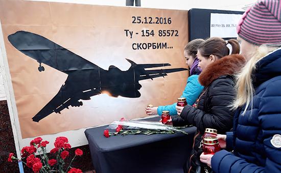 МАК подключился красследованию катастрофы Ту-154