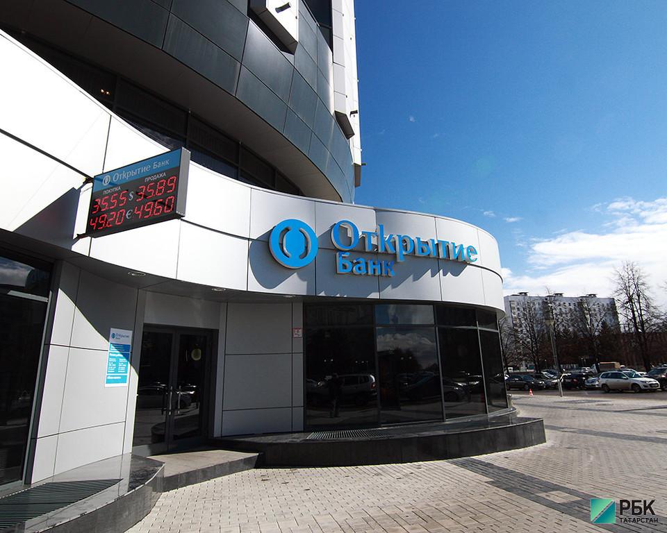 В казанском офисе банка «Открытие» вскрыли хищение 230 млн рублей