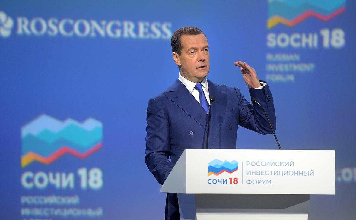 Медведев поручил увеличить объем выпуска «народных» ОФЗ до 100 млрд руб.