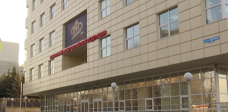 Пенсионный фонд купит здание в центре Перми