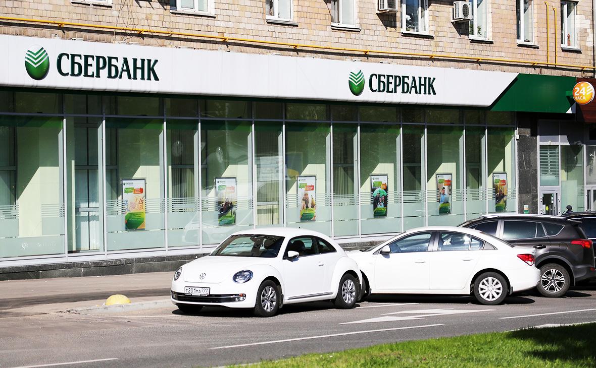 «Лайк» «Владимирскому централу» помешает получить кредит в Сбербанке