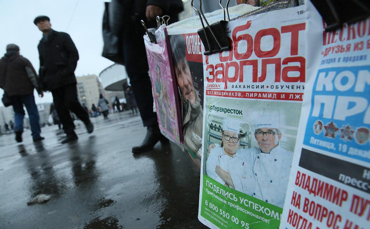 Зарплаты китайских и российских специалистов практически сравнялись