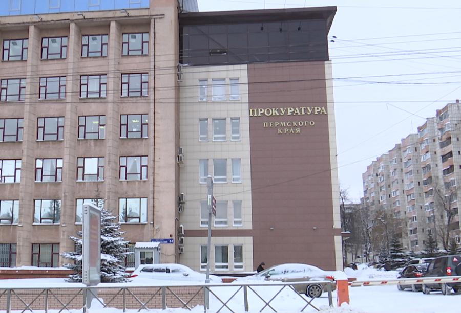 Генпрокуратура: в Прикамье вырос незаконный оборот оружия